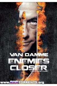 Близкие враги | BDRip 1080p | P