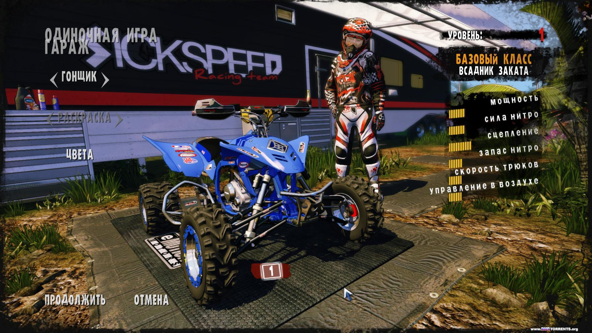 Mad Riders | PC | RePack �� R.G. ��������