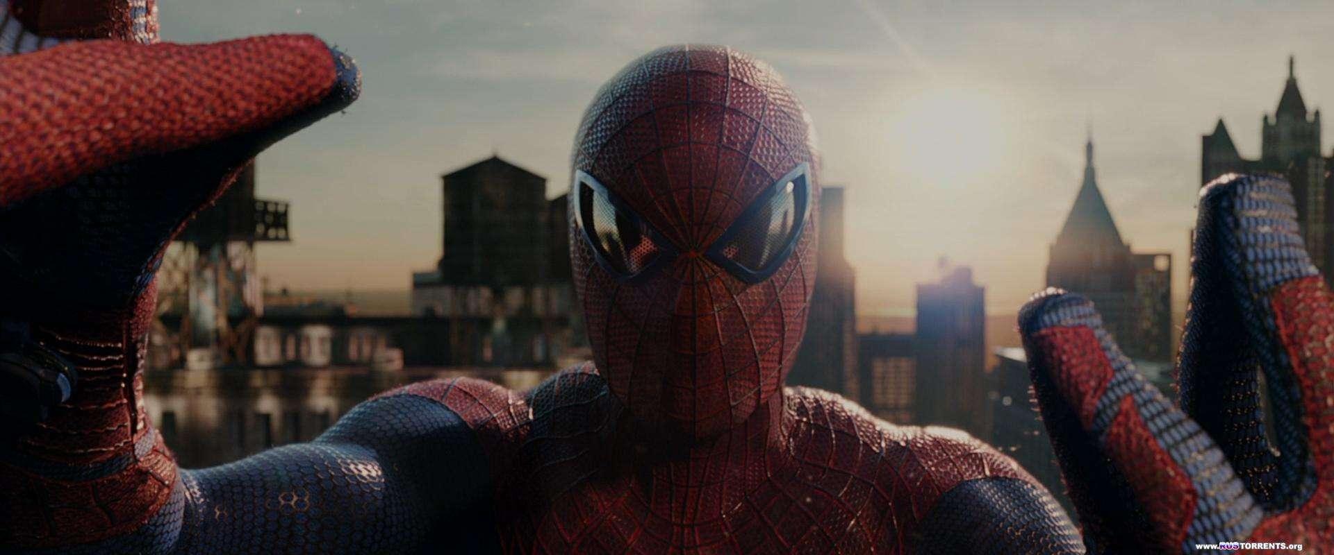Новый Человек-паук | BDRip 1080p
