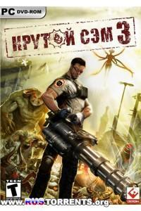Serious Sam 3: BFE. Deluxe Edition + DLC | Repack от Fenixx