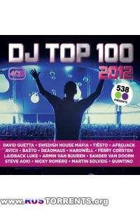 VA - DJ Top 100