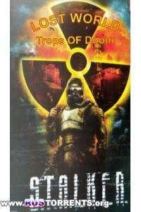 S.T.A.L.K.E.R.: Тень Чернобыля - Lost World Trops of Doom | РС