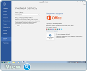 Windows 7 SP1 26 in 1 + Office 2016 by SmokieBlahBlah 09.12.15