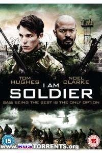 Я солдат | HDRip | L2