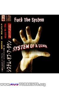 System of a Down - Fuck The System | MP3