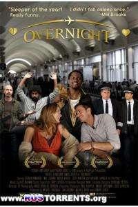 Накануне Вечером / (2012) HDTVRip