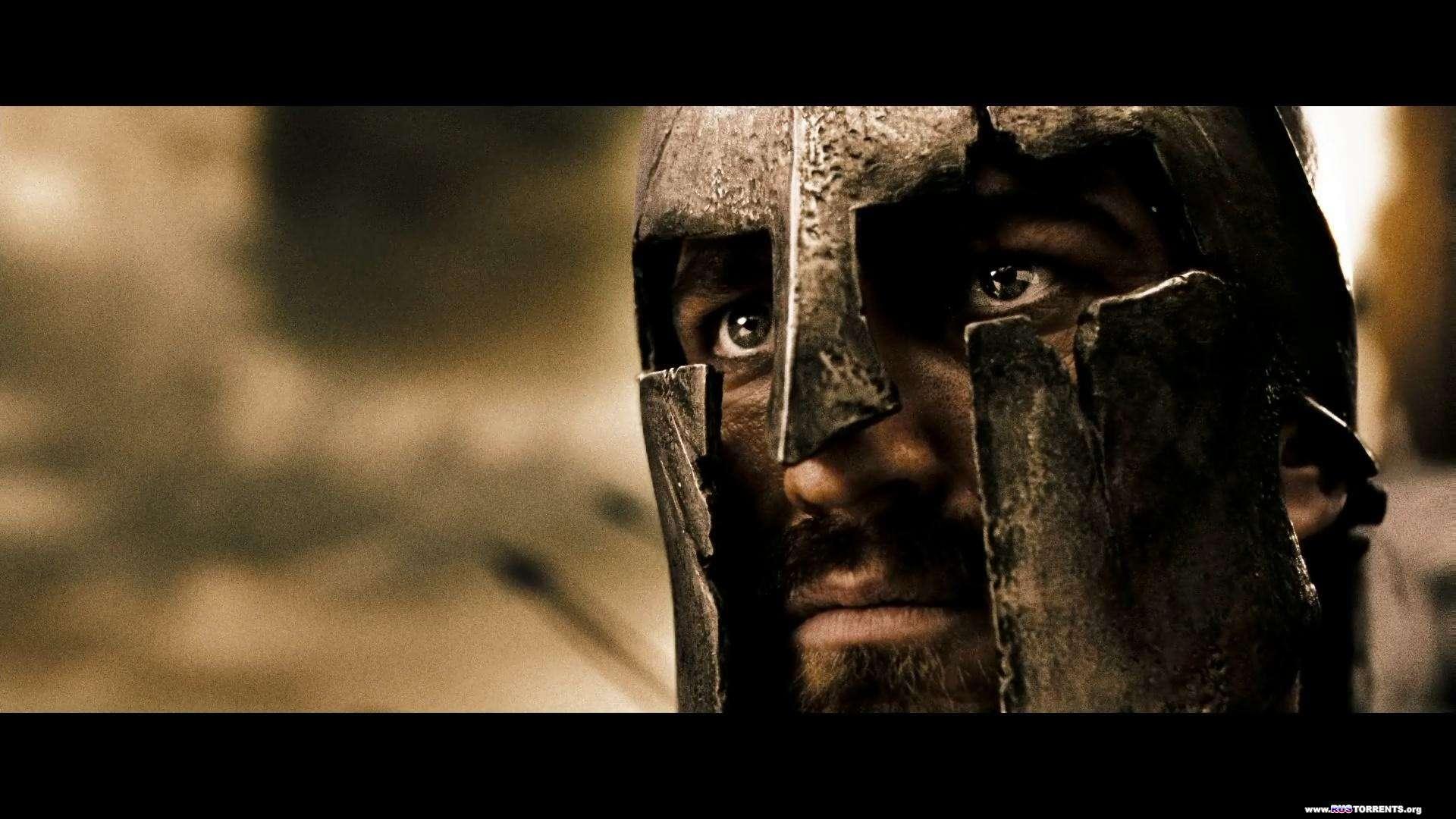 300 спартанцев | BDRemux 1080p