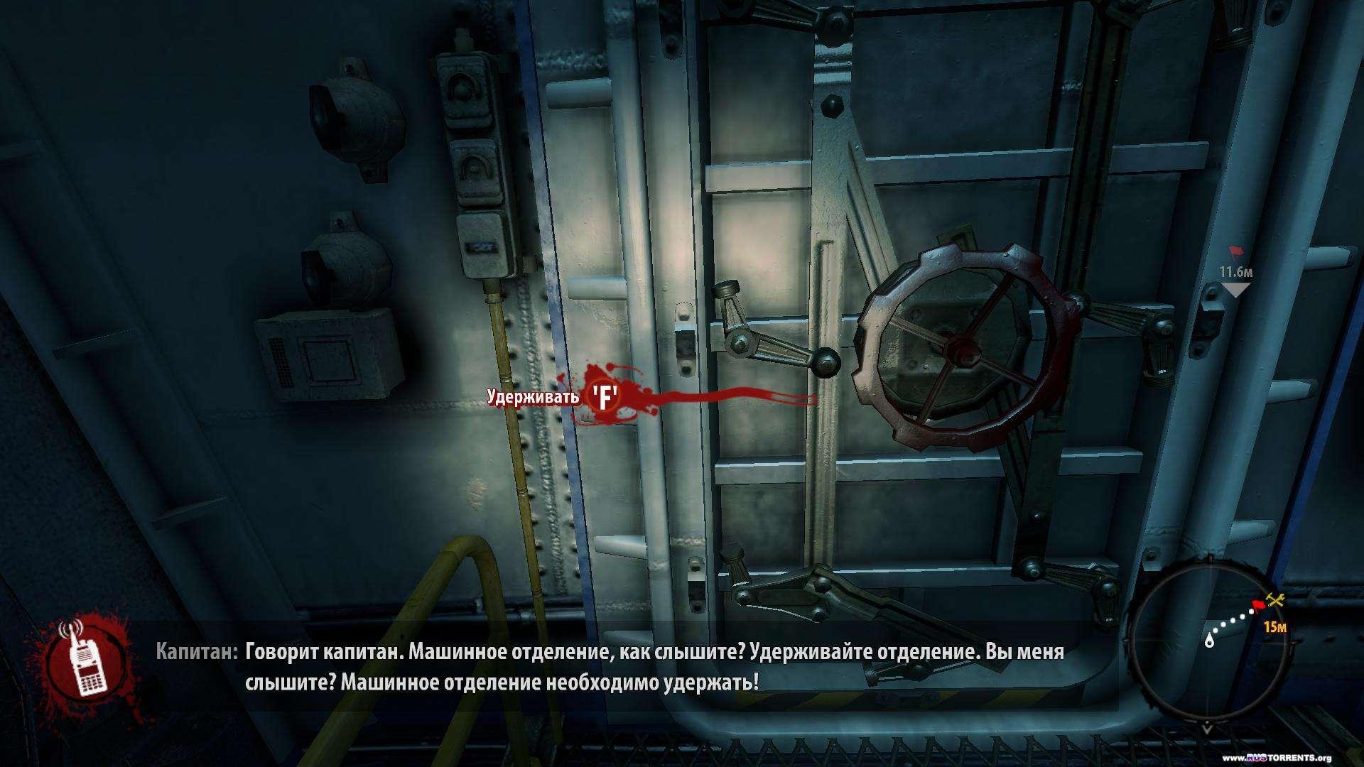 Dead Island: Riptide [v 1.4.0 + 2 DLC] | PC | RePack �� Fenixx