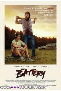 Батарейка | WEB-DLRip