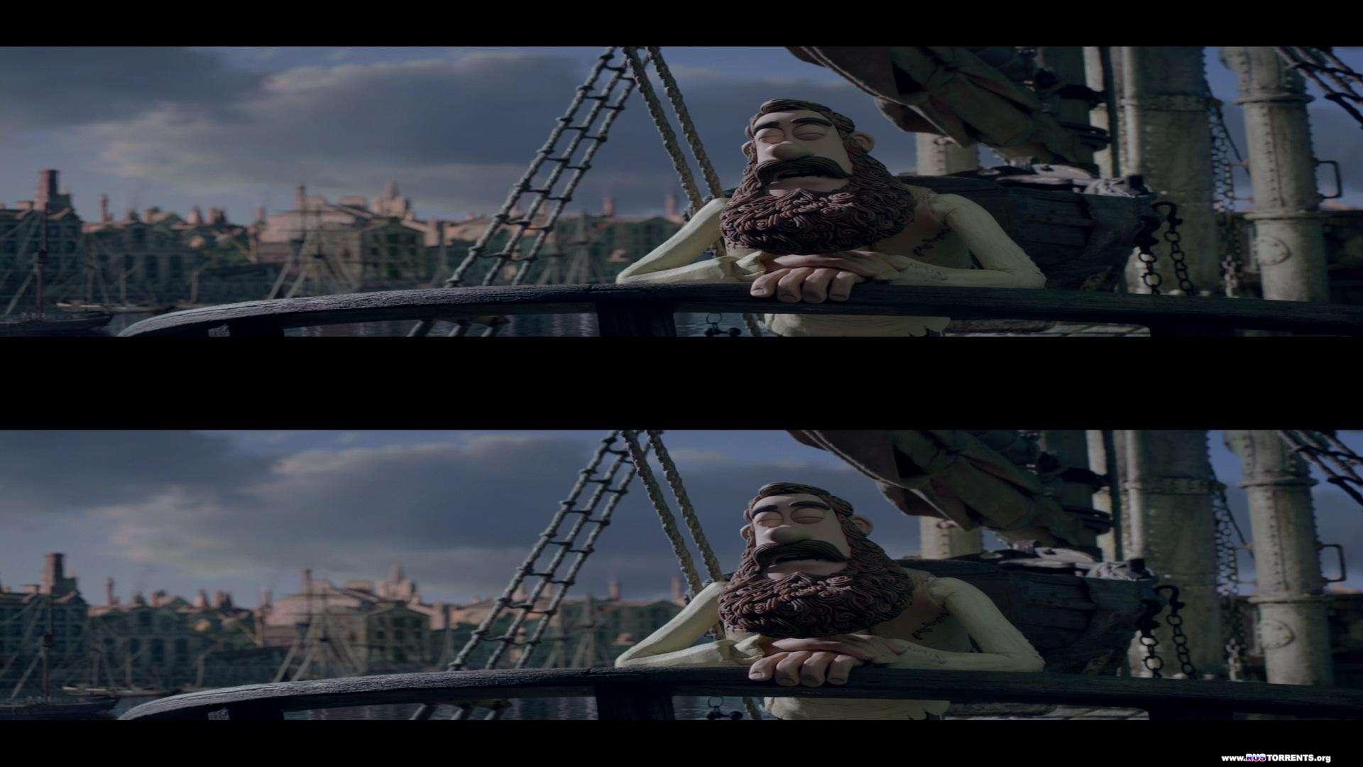 Пираты! Банда неудачников | BDRip 1080p | 3D-Video