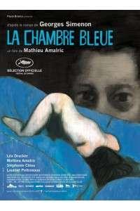 Синяя комната | DVDRip | L1