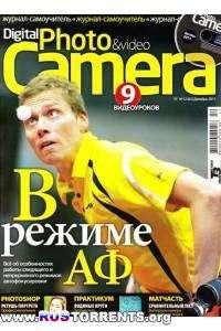 Digital Photo&Video Camera [54 номеров]