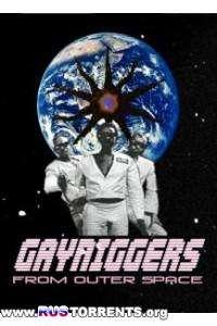 Негры-геи из космоса