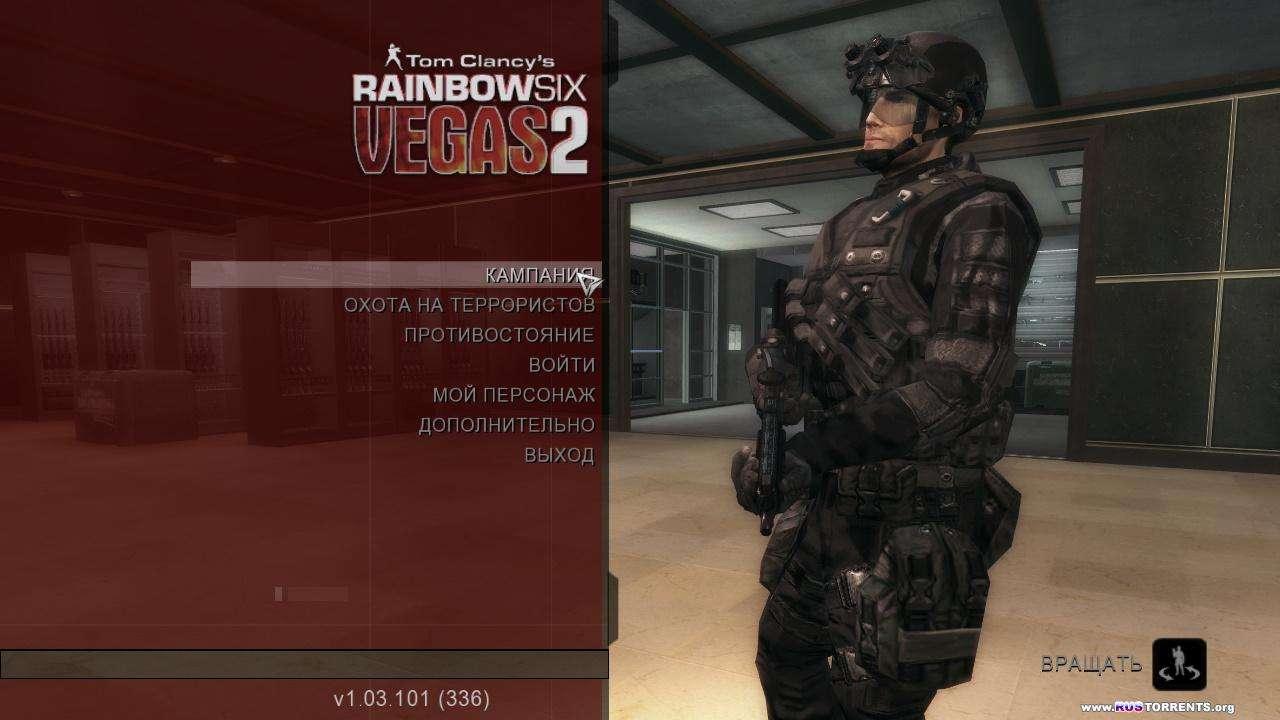 Tom Clancy's Rainbow Six: Vegas 2 | PC | RePack by Mizantrop1337