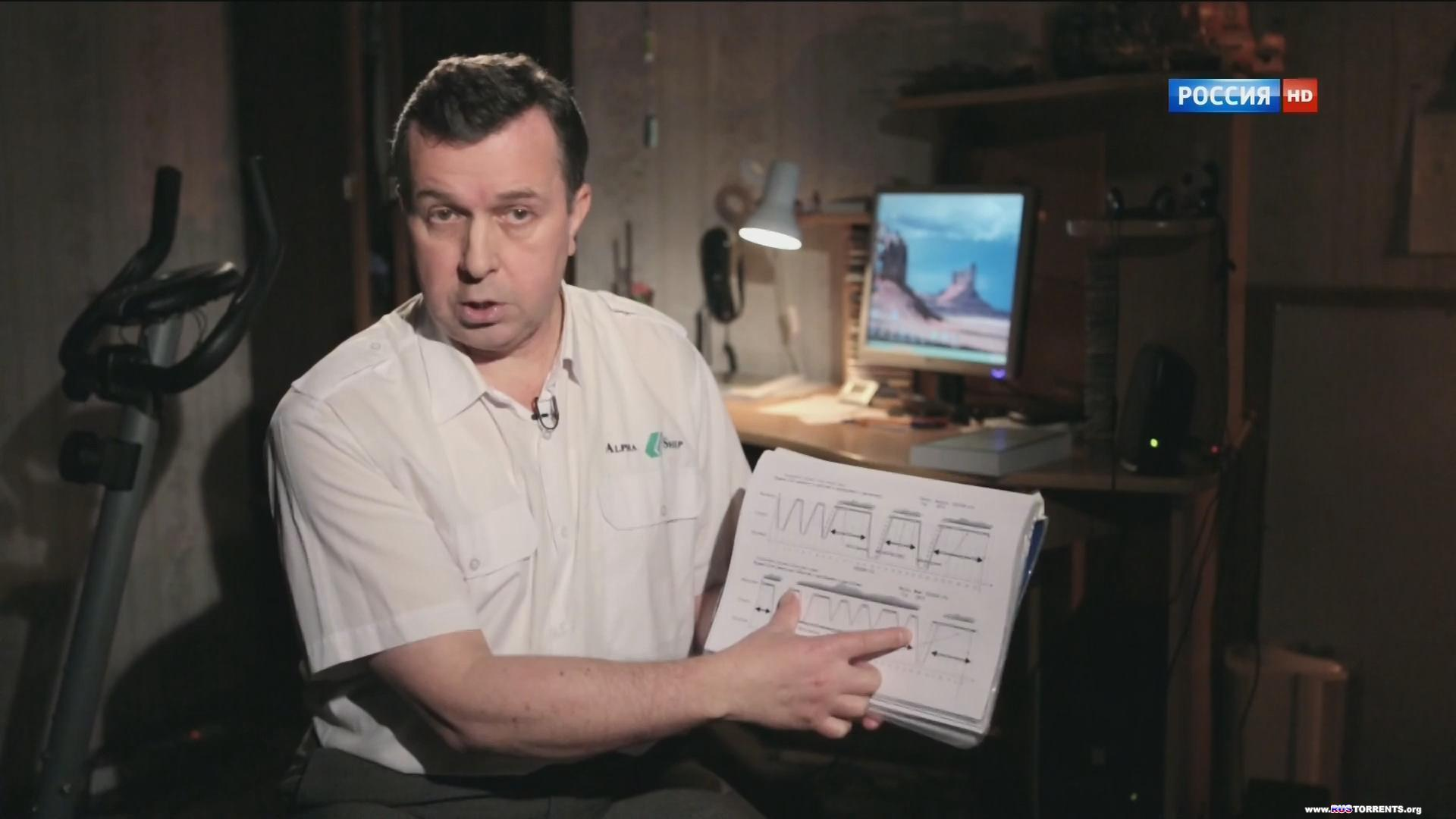 Роковые числа: Нумерология | HDTV 1080i
