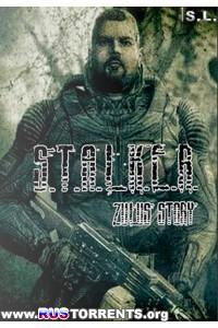 S.T.A.L.K.E.R.: Call of Pripyat - Sleep Of Reason - История Зулуса | PC | RePack by SeregA-Lus