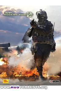 Call of Duty: Modern Warfare 2 - Multiplayer Only [M2 IW4Play]   PC   Rip от Canek77