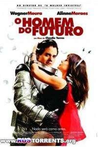Человек будущего | BDRip 1080p | L1