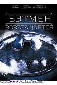 Бэтмен возвращается | HDRip