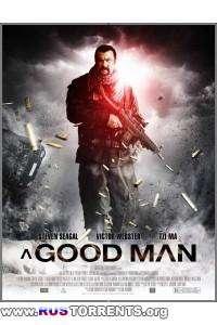 Хороший человек | HDRip | L1