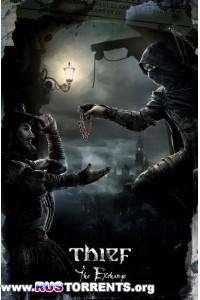 Thief: Master Thief Edition | PC | Repack от =Чувак=