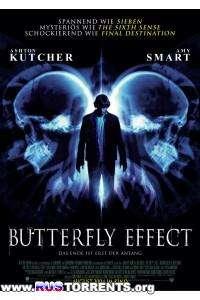 Эффект бабочки | BDRip