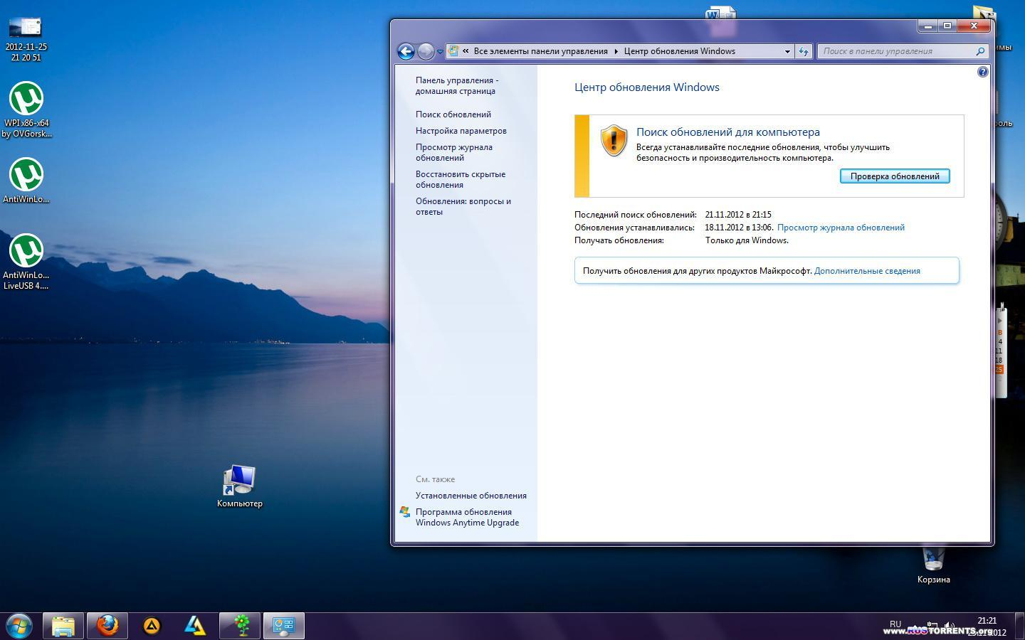 Windows 7 Original Edition (x86-x64 Rus) 11 в 1
