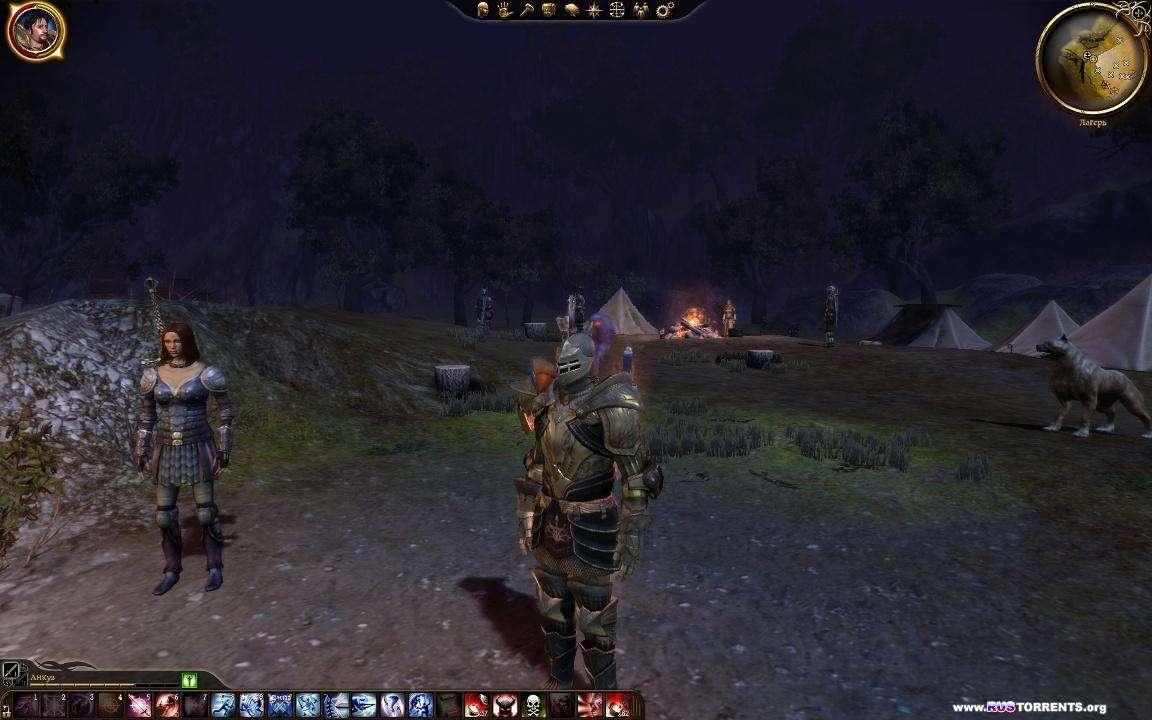 Век дракона: Начало и Век дракона: Начало-Пробуждение