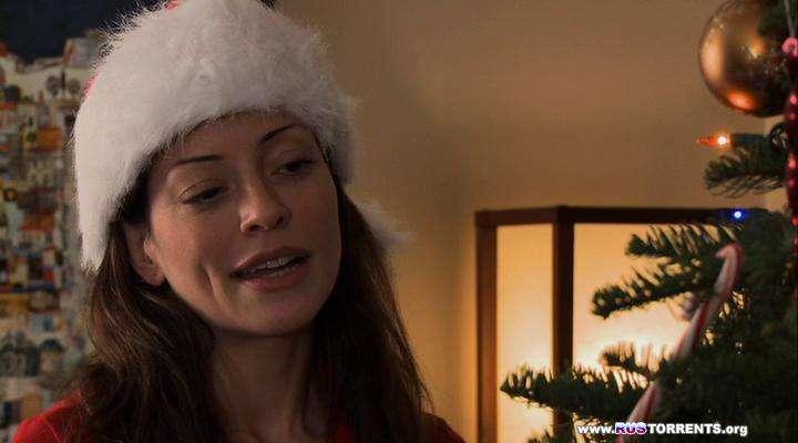 Нянька на Рождество