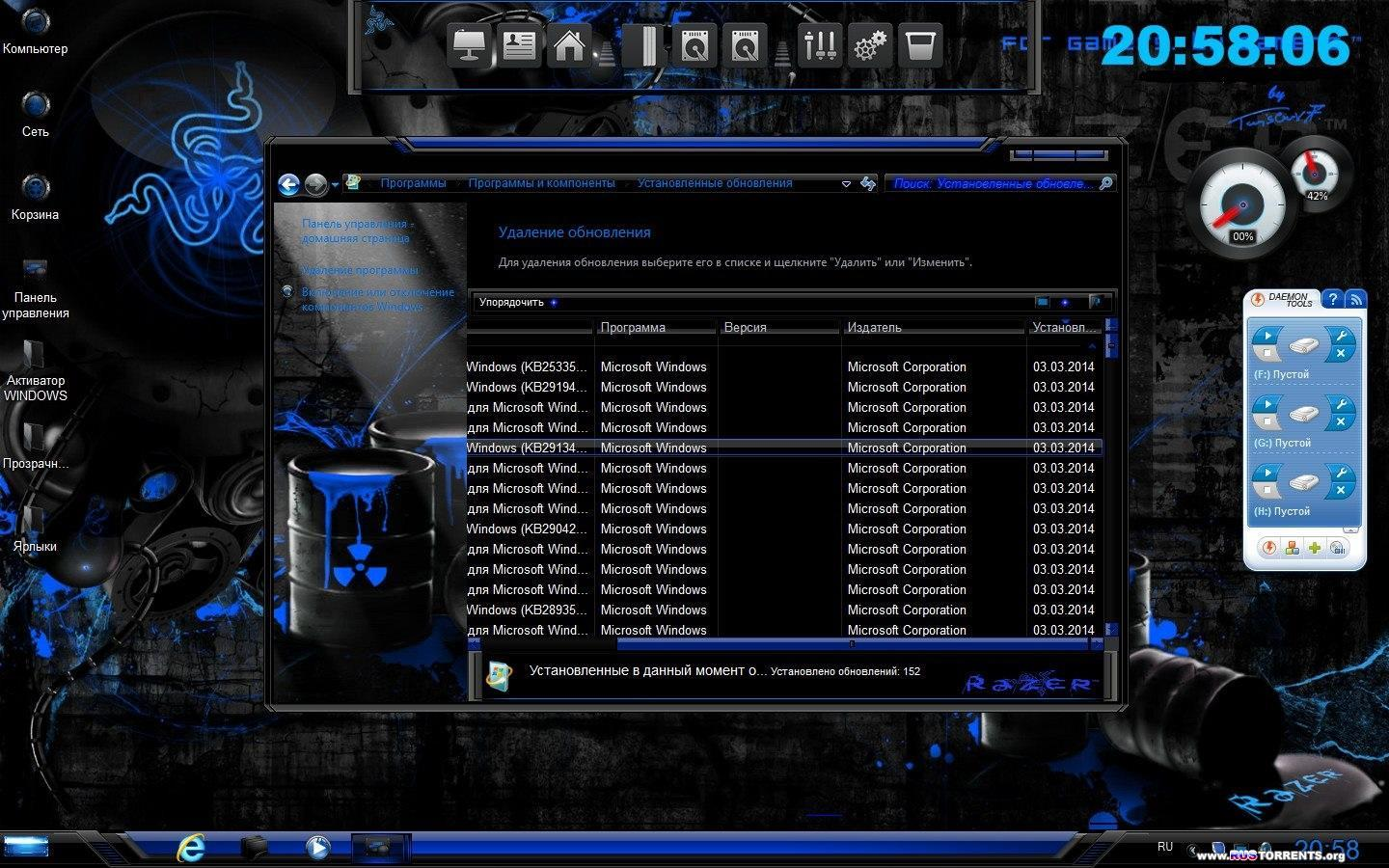 Windows 7x86 Ultimate by Feniks v.03.3.14