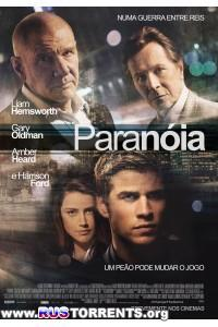 Паранойя | DVD9 R5 | Лицензия