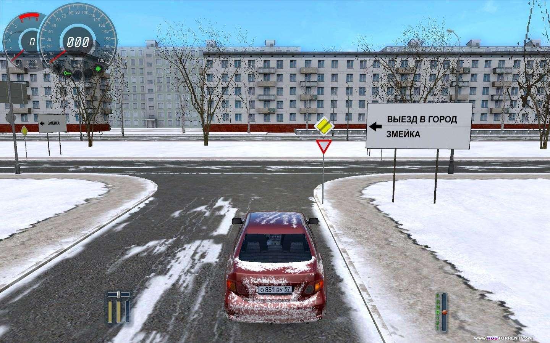 3D Инструктор - Зима [2.2.7] | РС
