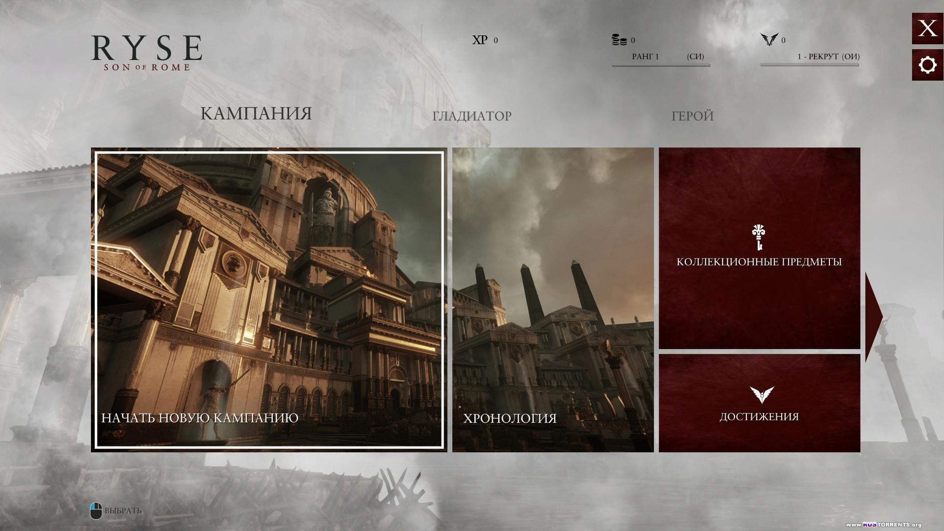Ryse: Son of Rome | PC | Steam-Rip от R.G. GameWorks