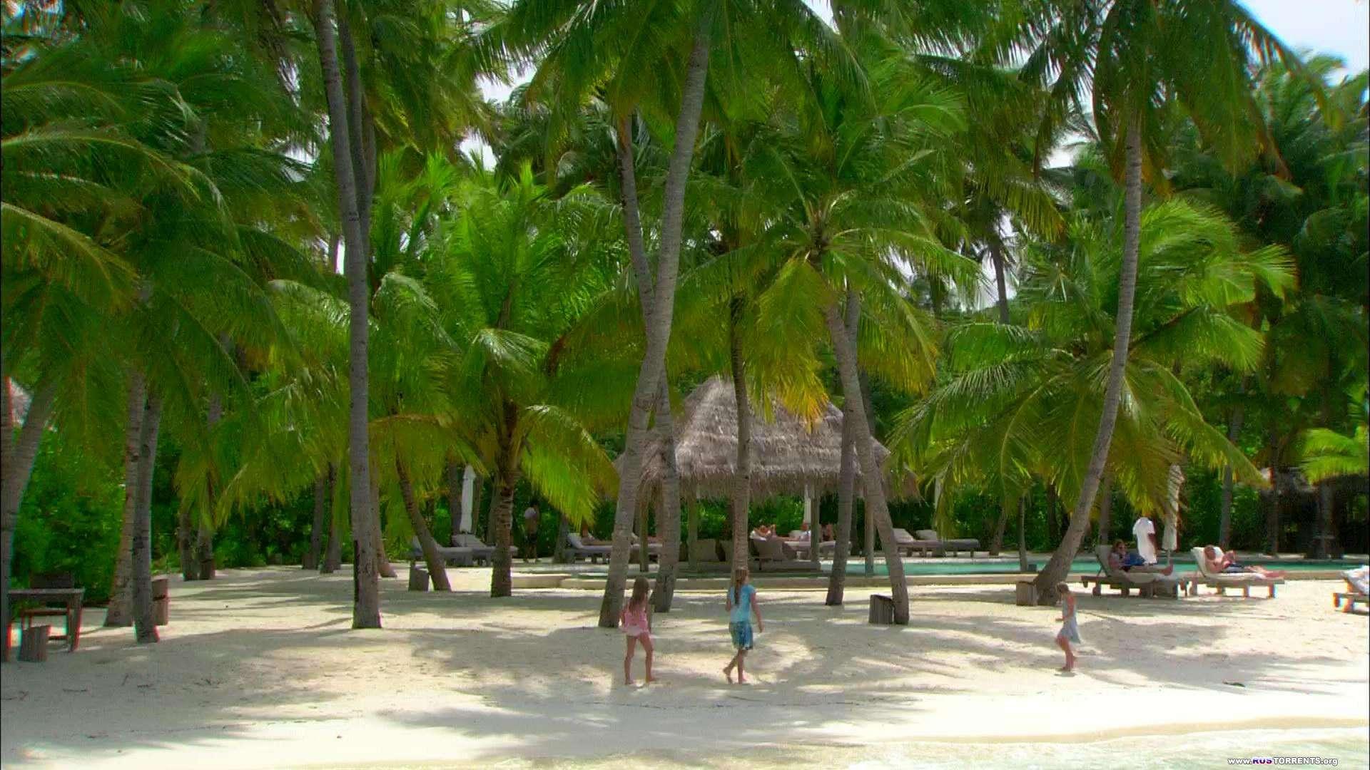 Мальдивы - рассеянные алмазы | Blu-Ray [1080i]