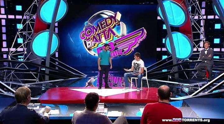 Comedy Баттл. Без границ (выпуск 26) | WEB-DLRip