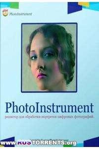 PhotoInstrument 7.1 Build 719
