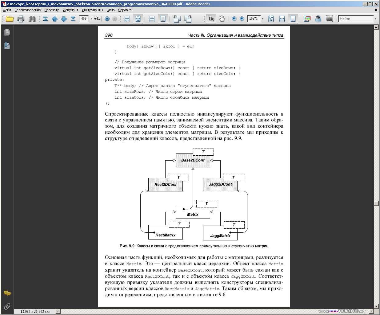 IT ��� �������������� (156 + 766 ���� � ��������) | PDF