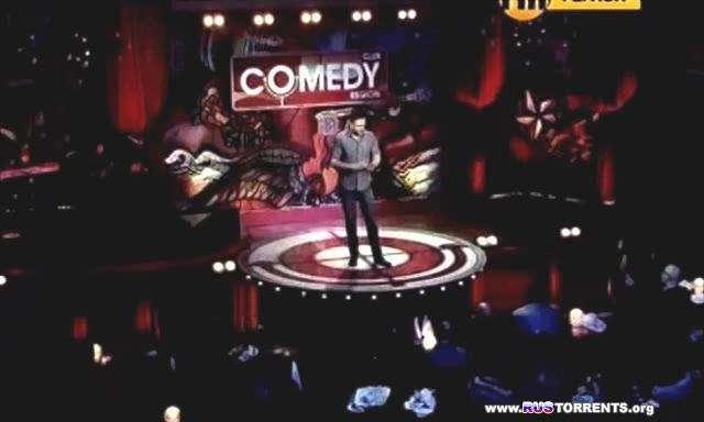 Comedy club. Region style  - Ярославль (Выпуск 01) (20.03.) | WEBRip