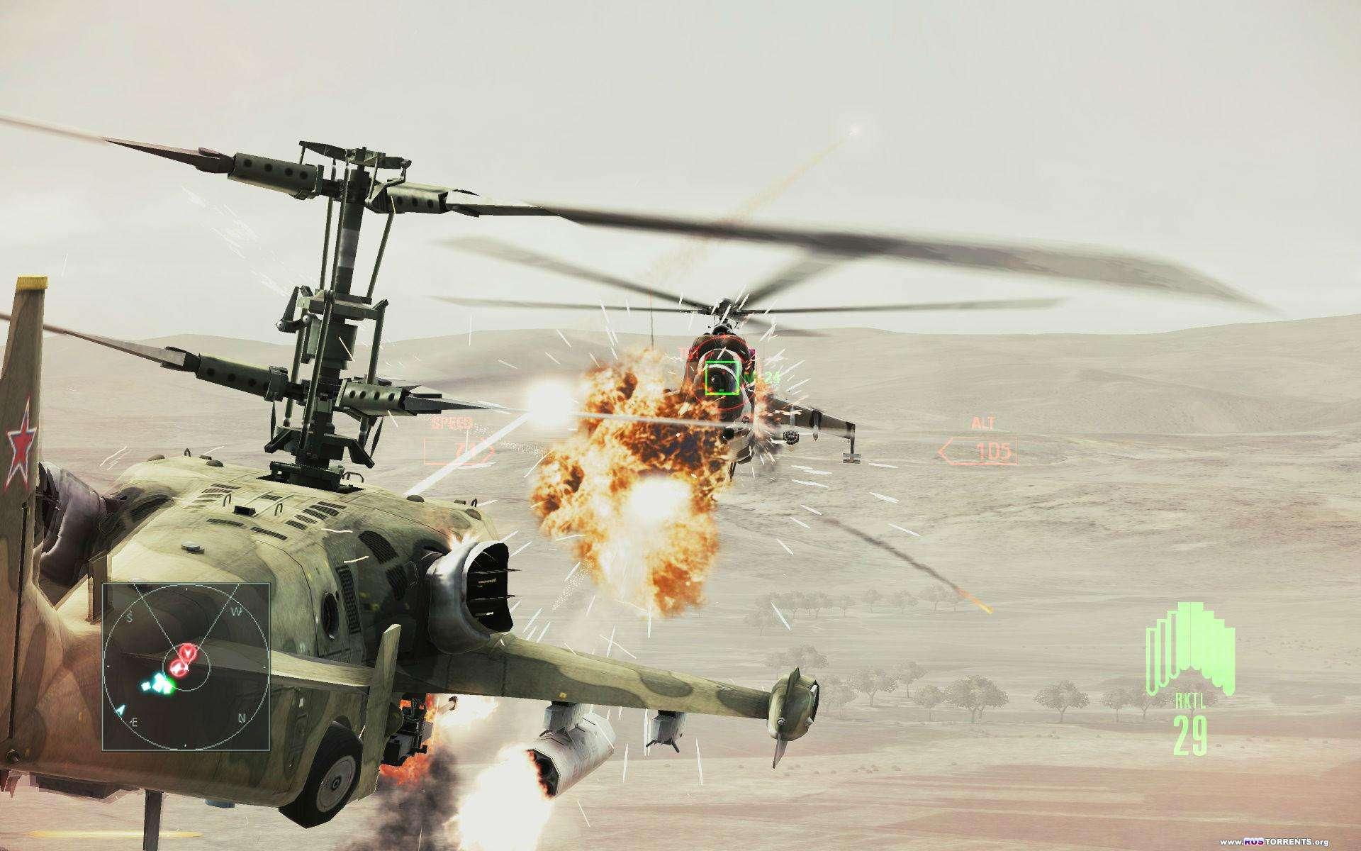 Ace Combat: Assault Horizon. Enhanced Edition (Namco Bandai) (RUS-MULTI9) [Steam-Rip] [DL] От R.G. Игроманы