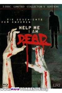 Помогите, я мертва | BDRip