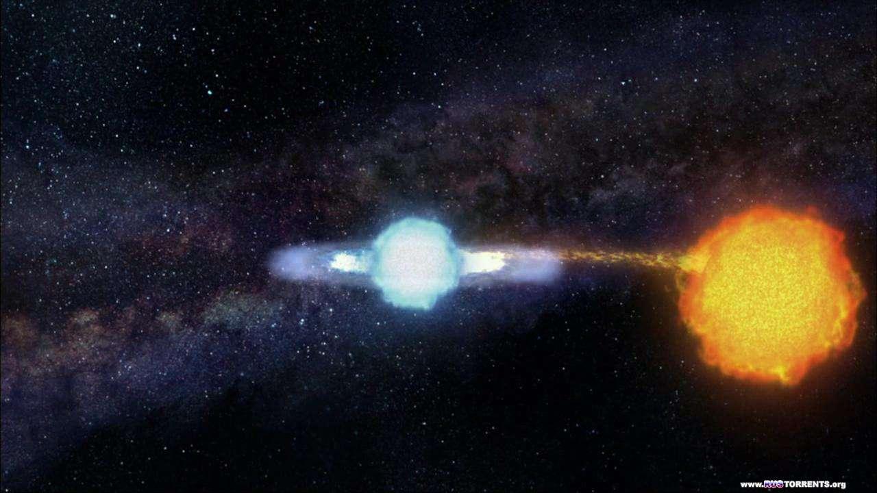 Вселенная - Туманности | 2 сезон | 14 серия | BDRip 720