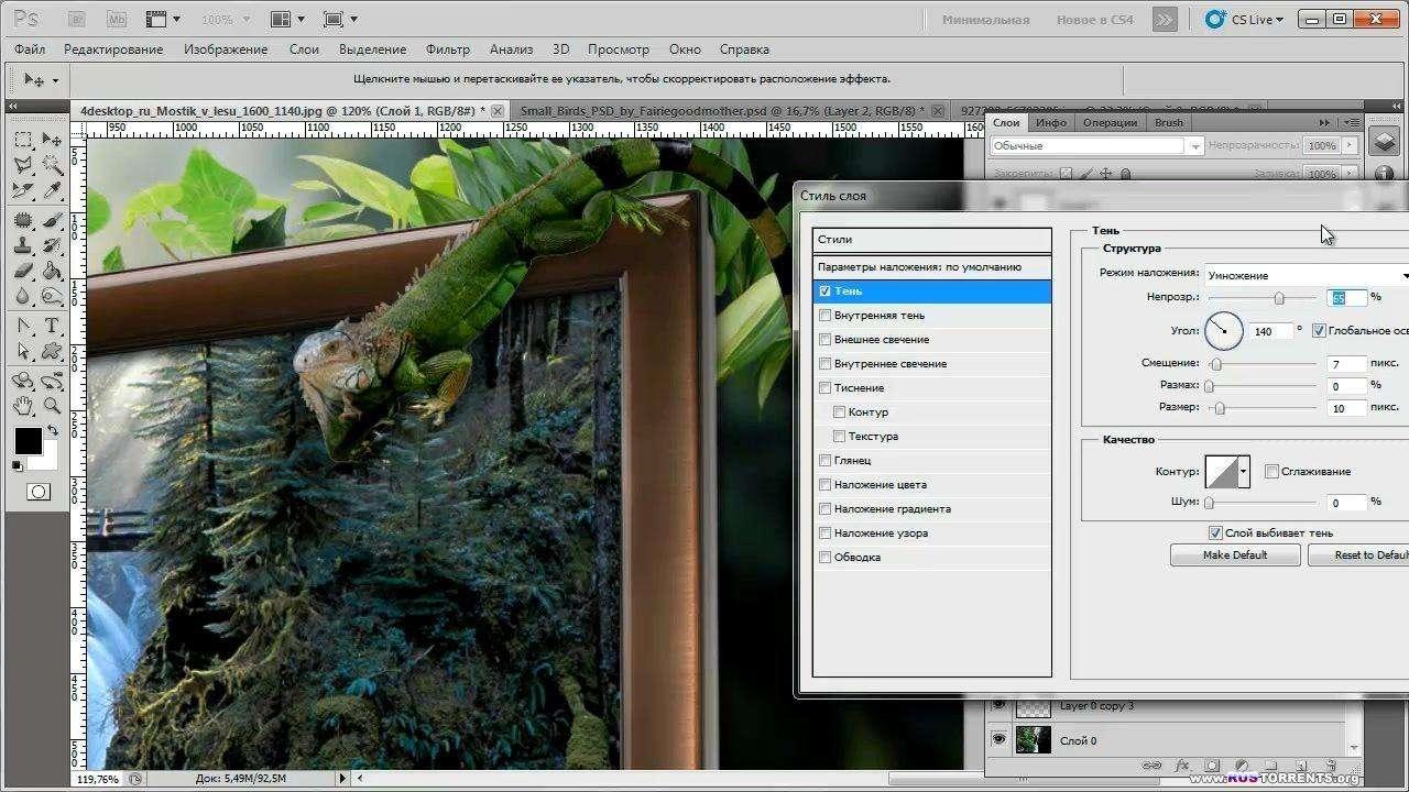 Секреты Photoshop. Обучающий видеокурс