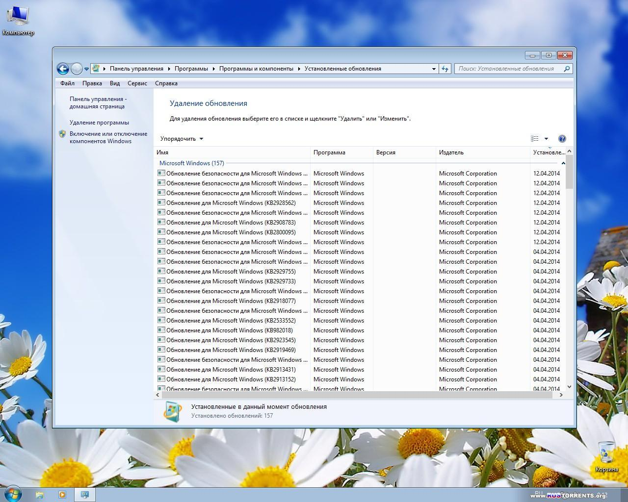 Windows 7 Ultimate x86/x64 Lite v.2.0 Update 13.04.2014 By X-NET RUS