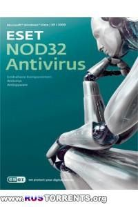 ESET Smart Security + NOD32 Antivirus 8.0.304.1 RePack by KpoJIuK