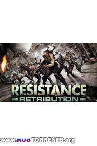 Возмездие сопротивления