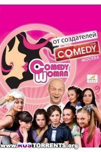 Comedy Woman. Новый формат.Лучшее № 8 (28.02.) | WEB-DLRip 720р