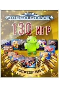 Золотая коллекция - 130 игр SEGA на Android | Android