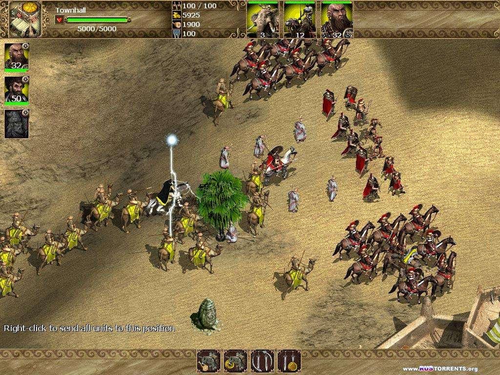 Король друидов 2: Пунические войны