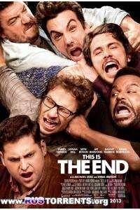 Конец света 2013: Апокалипсис по-голливудски | DVD5 | Сжатый