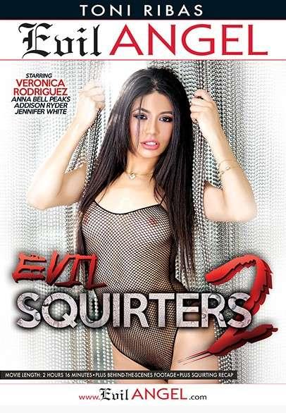 Порочные Сквирты 2 | Evil Squirters 2